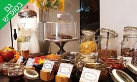 ארוחת בוקר בופה במלון Olive