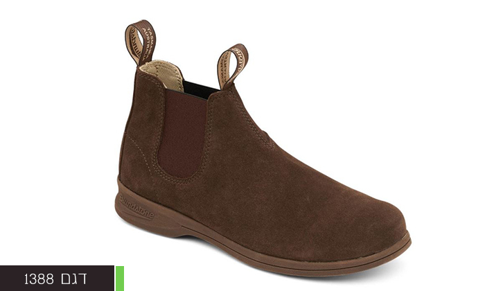 3 נעלי גברים בלנסטון Blundstone - משלוח חינם