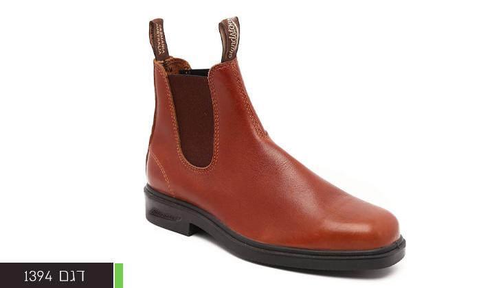 4 נעלי גברים בלנסטון Blundstone - משלוח חינם