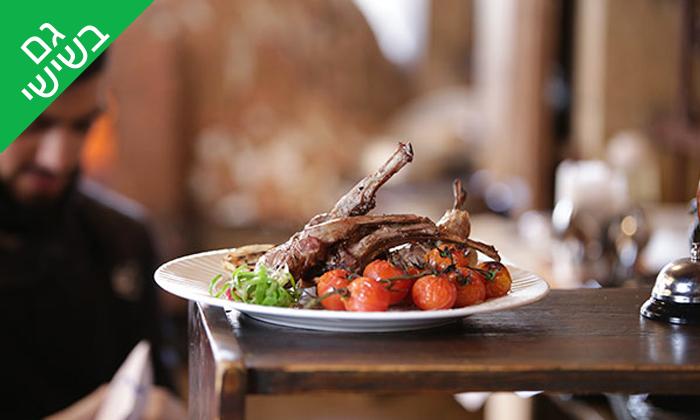 7 מסעדת תשרין, נצרת - שובר הנחה זוגי