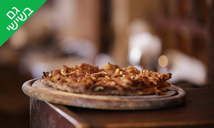5 מסעדת תשרין, נצרת - שובר הנחה זוגי