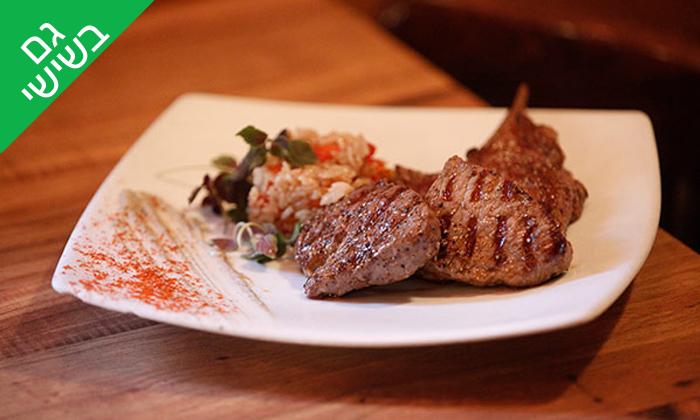 9 מסעדת תשרין, נצרת - שובר הנחה זוגי