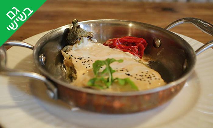 11 מסעדת תשרין, נצרת - שובר הנחה זוגי