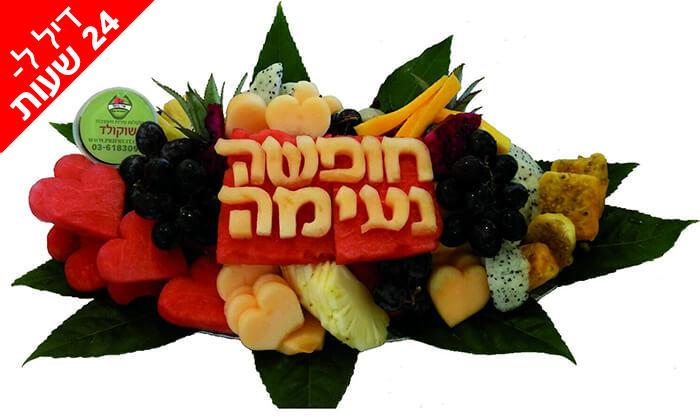 8 הזמנת מגשי פירות אקזוטיים