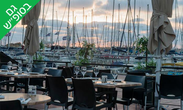 3 מסעדת מדזו Medzzo במרינה הרצליה - ארוחה זוגית