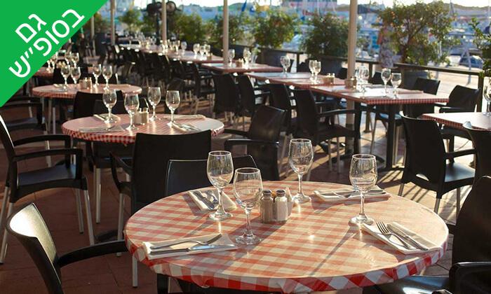 8 מסעדת מדזו Medzzo במרינה הרצליה - ארוחה זוגית