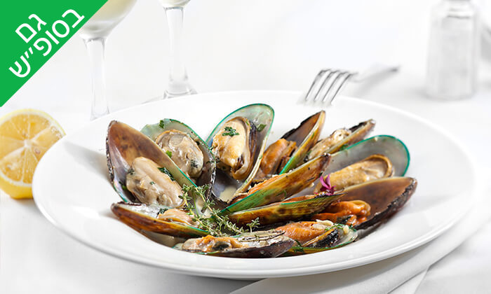 7 מסעדת מדזו Medzzo במרינה הרצליה - ארוחה זוגית