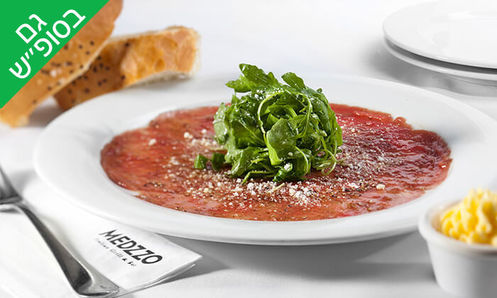 4 מסעדת מדזו Medzzo במרינה הרצליה - ארוחה זוגית