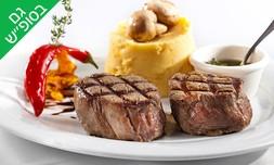 ארוחה זוגית במסעדת Medzzo