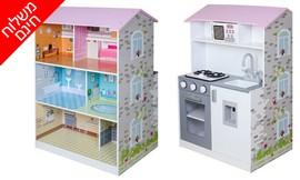 בית בובות משולב מטבח לילדים