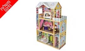 בית בובות מעץ לילדים, דגם שני
