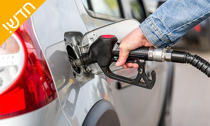3 שובר הנחה למימוש בתחנות הדלק של רשת Ten ברחבי הארץ