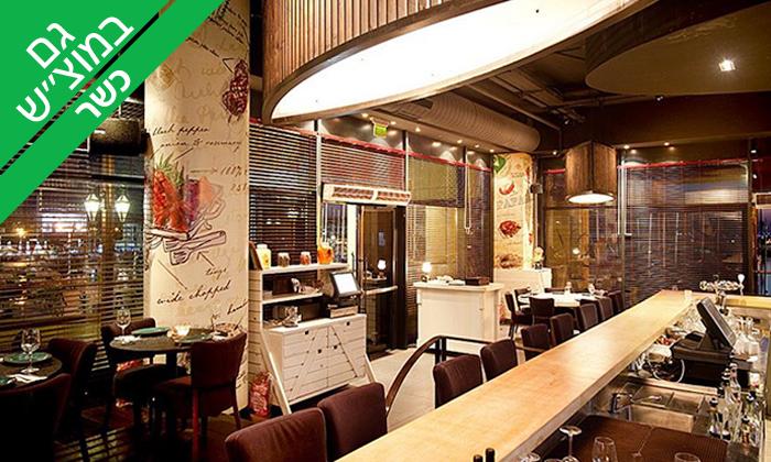 7 מסעדת פאפאגאיו Papagaio הכשרה בהרצליה - פלטת בשרים זוגית