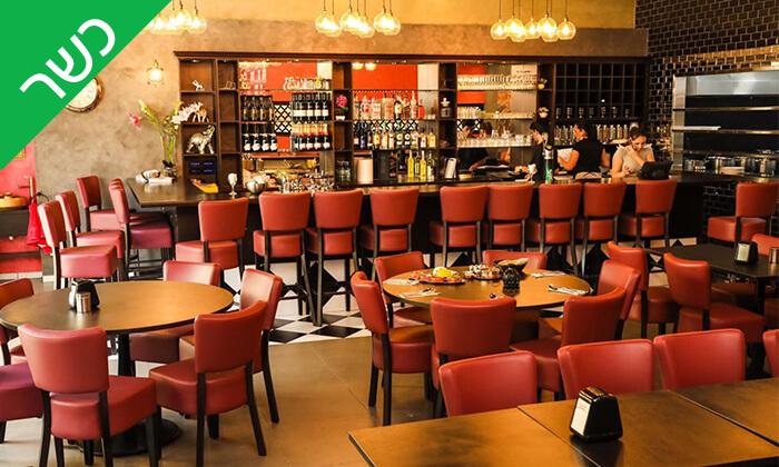 4 ארוחה זוגית כשרה במסעדת קארילינה, רמת החייל תל אביב