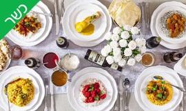 ארוחה זוגית כשרה בקארילינה