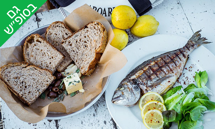 20 מסעדת לימאני ביסטרו, נמל קיסריה - ארוחה זוגית