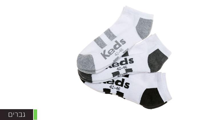 4 מארז 18 זוגות גרביים לגברים KEDS