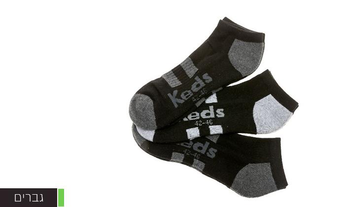 5 מארז 18 זוגות גרביים לגברים KEDS