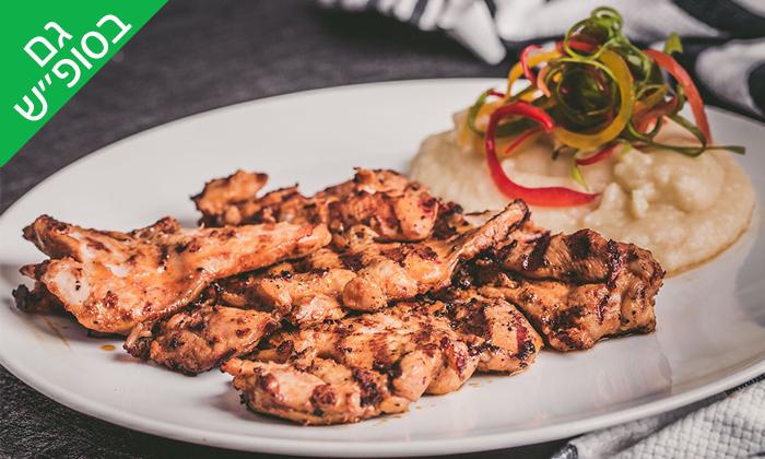 11 ארוחה זוגית במסעדת השדרה 34 - שדרות בן גוריון, תל אביב