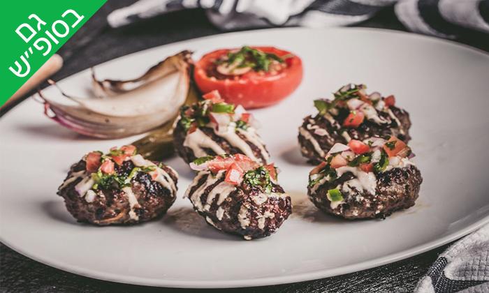12 ארוחה זוגית במסעדת השדרה 34 - שדרות בן גוריון, תל אביב