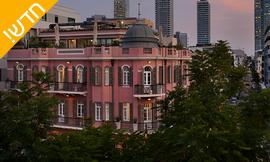 מלון בוטיק Nordoy, כולל סופ