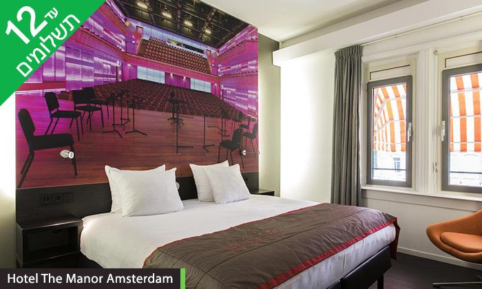 4 אמסטרדם - התעלות הכי יפות, הברים הכי שווים, החופשה הכי כיפית