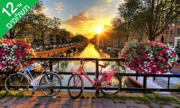 10 אמסטרדם - התעלות הכי יפות, הברים הכי שווים, החופשה הכי כיפית