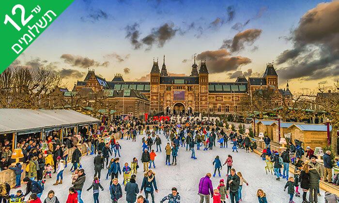 2 אמסטרדם - התעלות הכי יפות, הברים הכי שווים, החופשה הכי כיפית