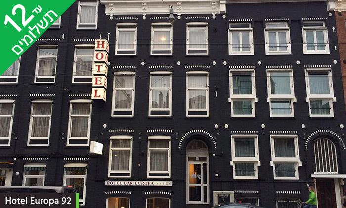7 אמסטרדם - התעלות הכי יפות, הברים הכי שווים, החופשה הכי כיפית