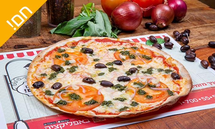 4 פיצה עגבניה - מגש פיצה XL בסניפי הרשת