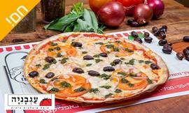 מגש פיצה XL ברשת 'עגבניה'