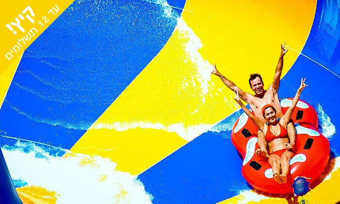 4 קיץ במאמאיה, רומניה - כולל פארק מים, אקווריום ורכבל