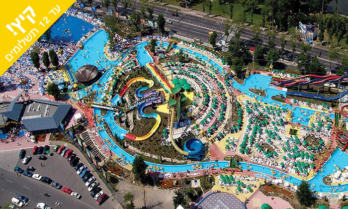 8 קיץ במאמאיה, רומניה - כולל פארק מים, אקווריום ורכבל