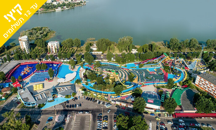 2 קיץ במאמאיה, רומניה - כולל פארק מים, אקווריום ורכבל