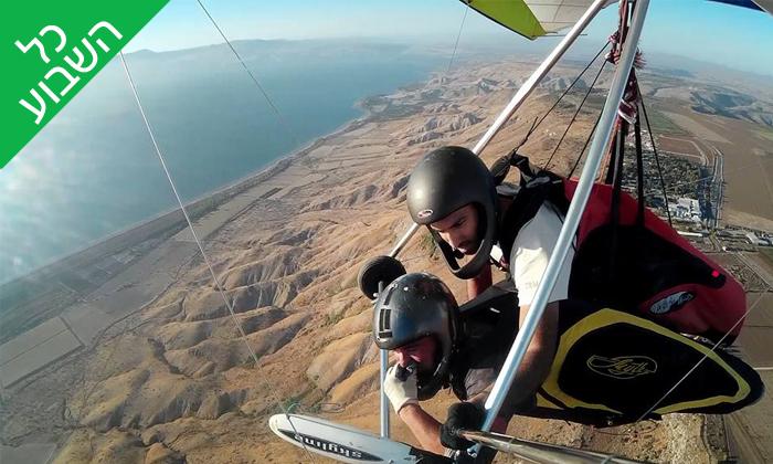 3 טיסה בגלשן אוויר, רמת הגולן