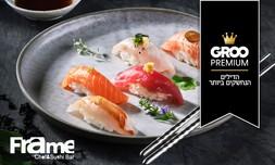 ארוחת שף יפנית ב-Frame