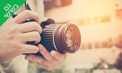 הדפסת 5 תמונות מגנט ב-FOTOSHOP