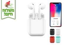 אוזניות Bluetooth