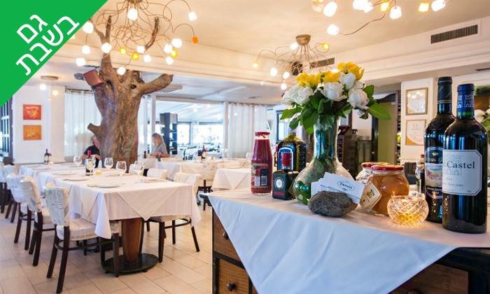 3 טאבולה - מסעדה איטלקית בהרצליה פיתוח: ארוחה זוגית