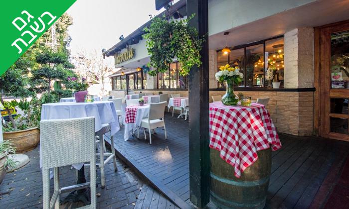 7 טאבולה - מסעדה איטלקית בהרצליה פיתוח: ארוחה זוגית