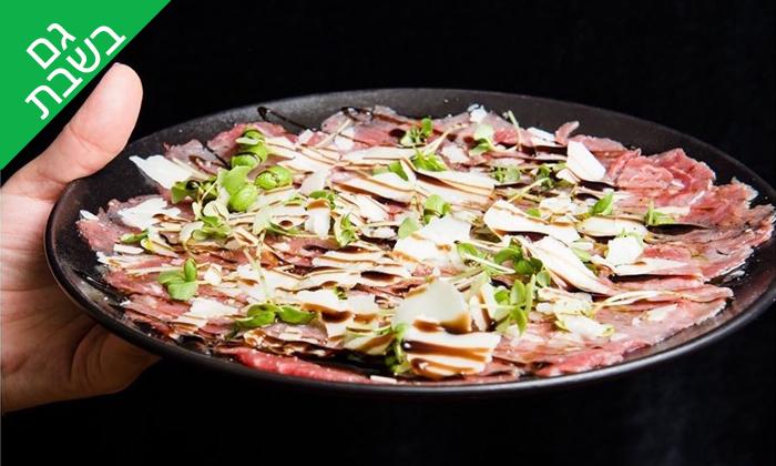 11 טאבולה - מסעדה איטלקית בהרצליה פיתוח: ארוחה זוגית