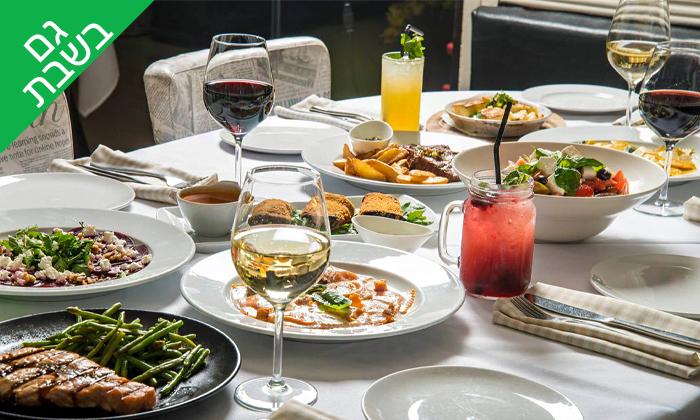 2 טאבולה - מסעדה איטלקית בהרצליה פיתוח: ארוחה זוגית