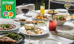 ארוחה איטלקית ב'טאבולה'