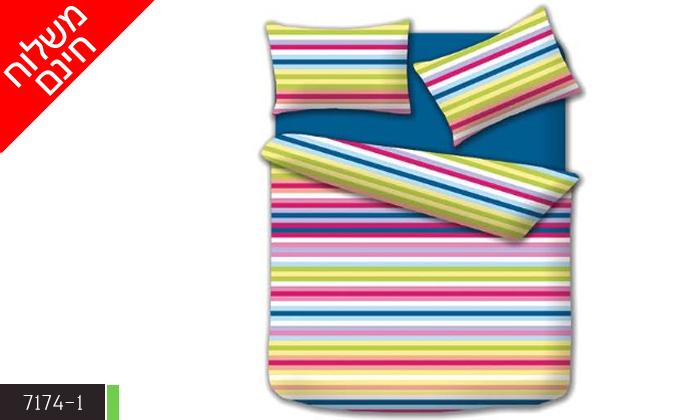 3 סט מצעים זוגי כולל שמיכה - משלוח חינם