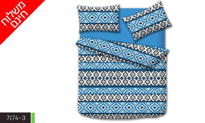 5 סט מצעים זוגי כולל שמיכה - משלוח חינם