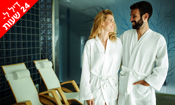 2 דיל ל-24 שעות: חבילת ספא זוגית עם עיסוי במבחר בתי מלון בארץ