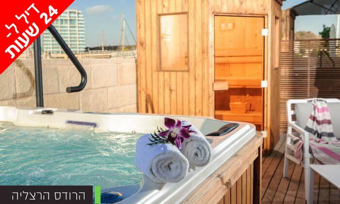 16 דיל ל-24 שעות: חבילת ספא זוגית עם עיסוי במבחר בתי מלון בארץ