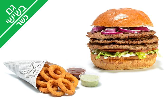 2 ארוחת המבורגר כשרה בסנדוויץ' סטיישן, גרנד קניון חיפה