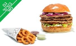 ארוחת המבורגר בסנדוויץ' סטיישן