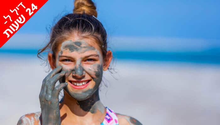 5 דיל ל-24 שעות: יום כיף עם ארוחה במלון דיוויד ים המלחריזורט וספא